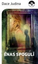 Ēnas spogulī